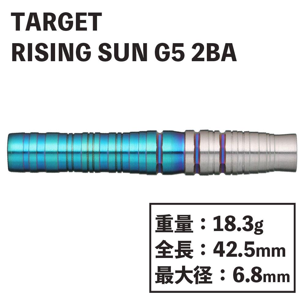 ライジングサン G5