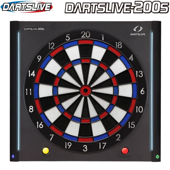 DARTSLIVE-200S(ダーツライブ200S)
